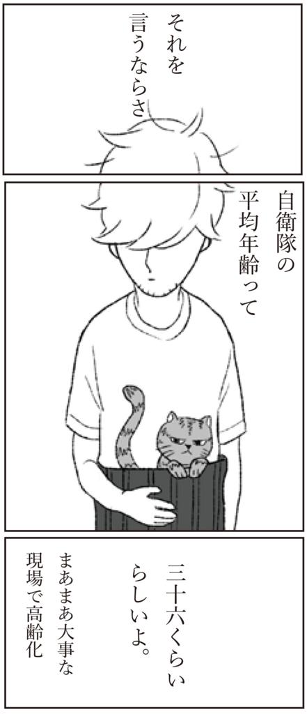f:id:doudemoyoshiko:20170106072042j:plain