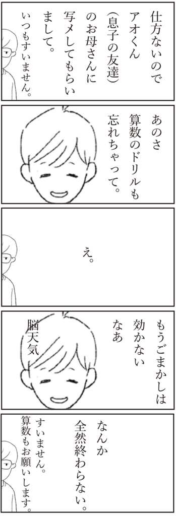 f:id:doudemoyoshiko:20170113062642j:plain