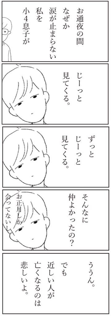 f:id:doudemoyoshiko:20170207050621j:image