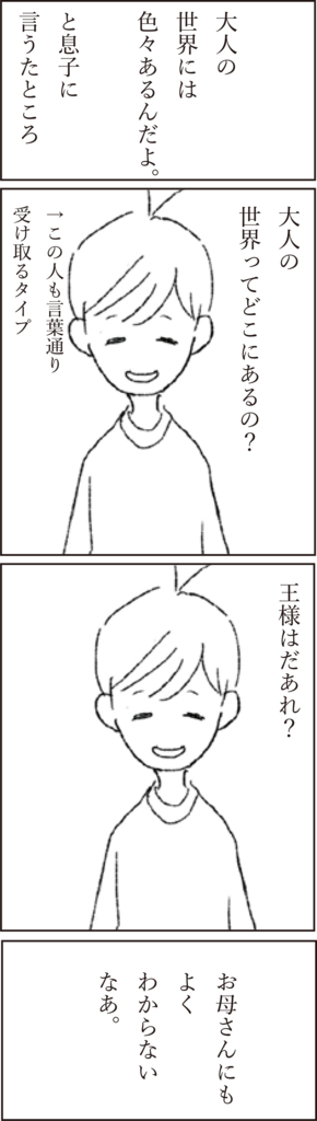 f:id:doudemoyoshiko:20170221063357j:plain