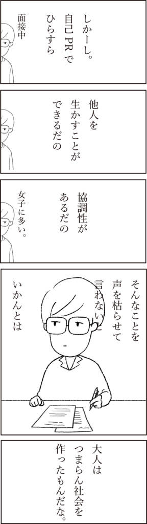 f:id:doudemoyoshiko:20170310044813j:plain