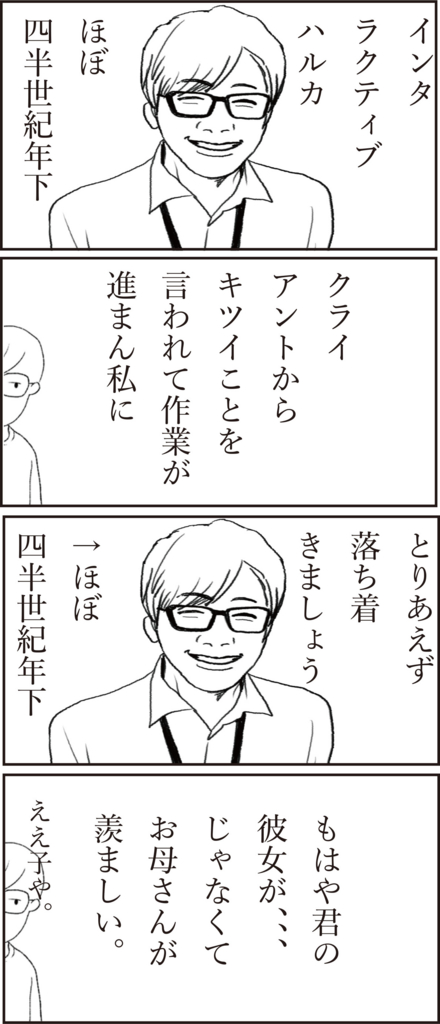 f:id:doudemoyoshiko:20170314070356j:plain