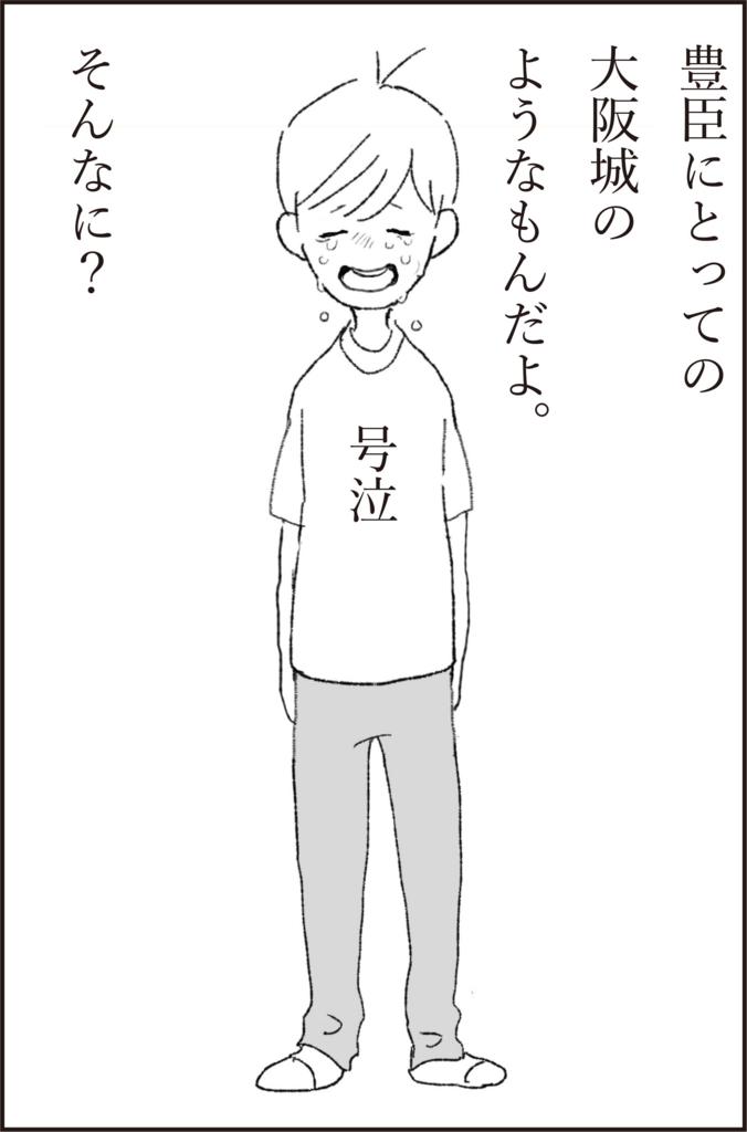 f:id:doudemoyoshiko:20170321063230j:plain