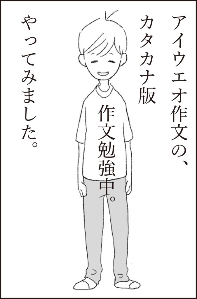 f:id:doudemoyoshiko:20170324045356j:plain