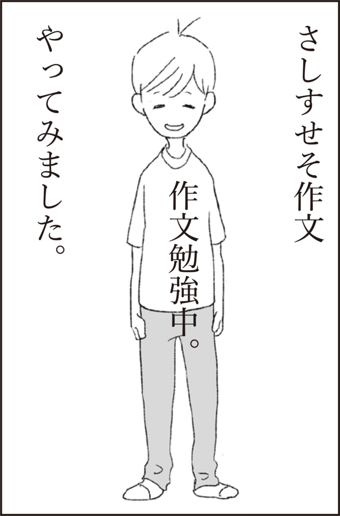 f:id:doudemoyoshiko:20170331054530j:plain