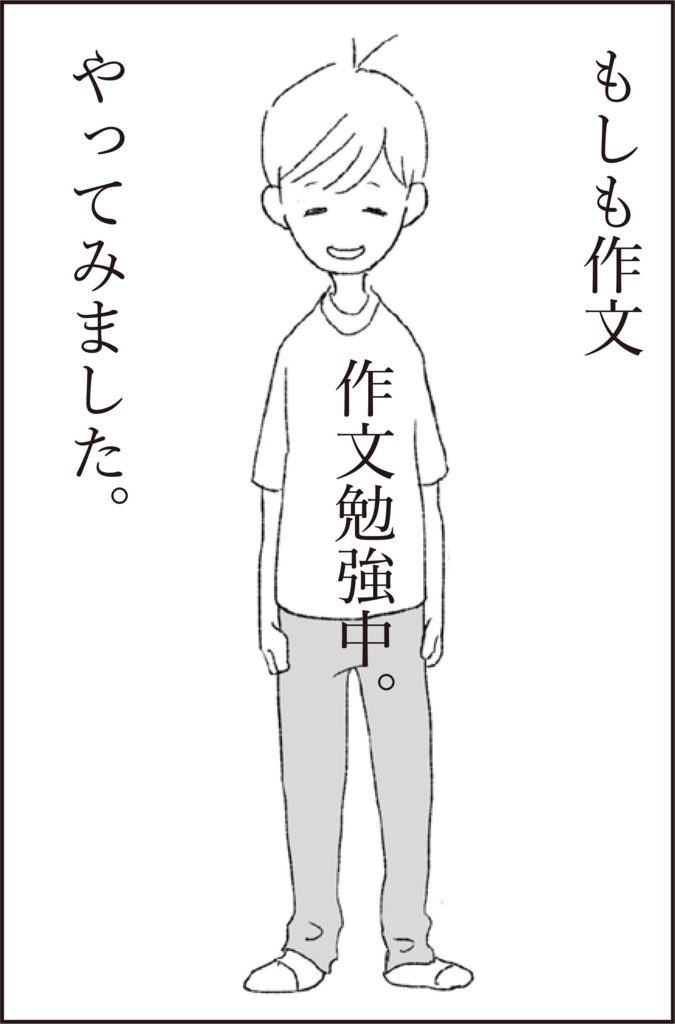 f:id:doudemoyoshiko:20170331054541j:plain