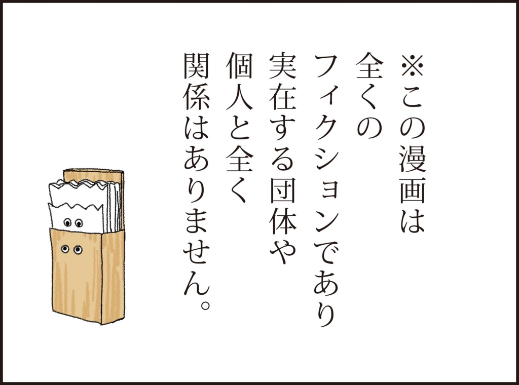 f:id:doudemoyoshiko:20170424050516j:plain