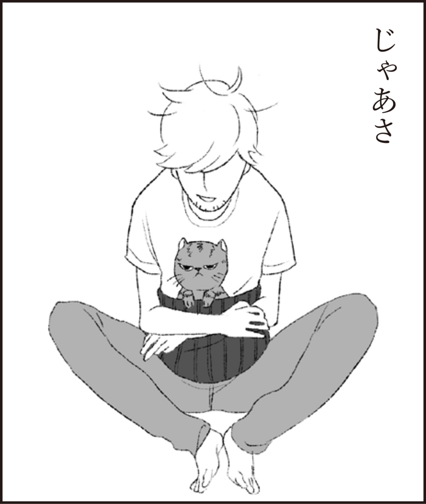 f:id:doudemoyoshiko:20170525230052j:plain