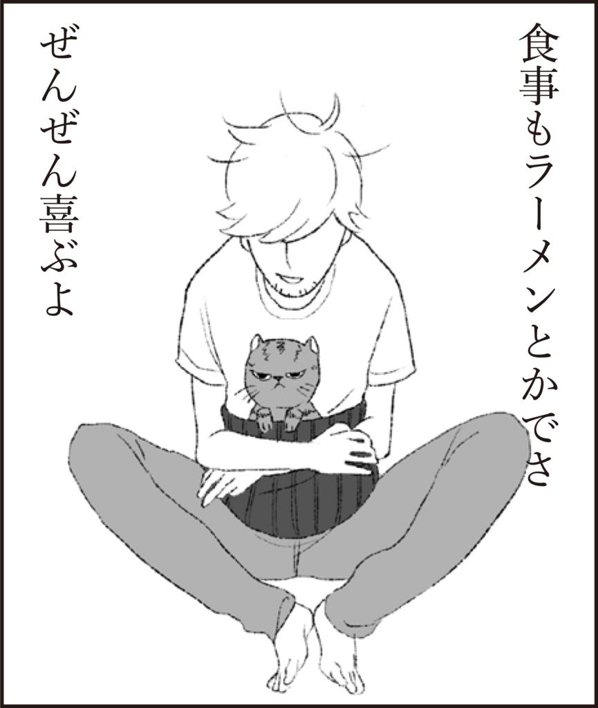 f:id:doudemoyoshiko:20170525230211j:plain