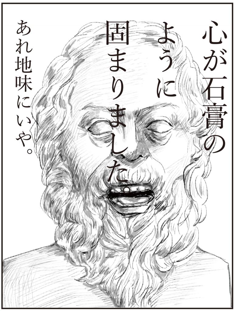 f:id:doudemoyoshiko:20170530000701j:plain