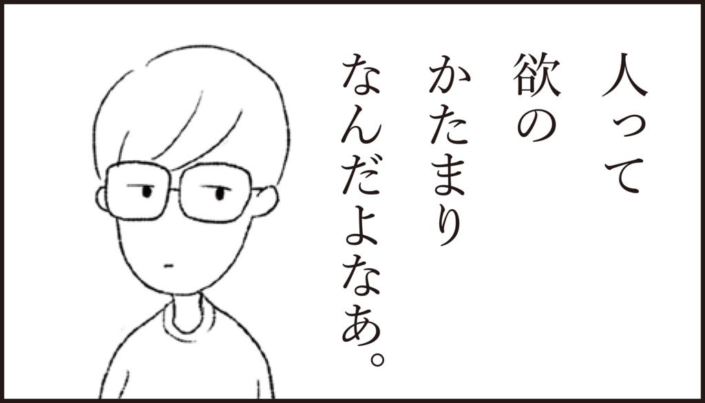 f:id:doudemoyoshiko:20170704070241j:plain