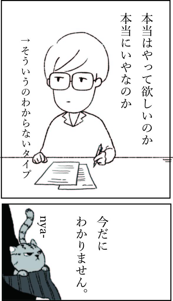 f:id:doudemoyoshiko:20170714072650j:plain