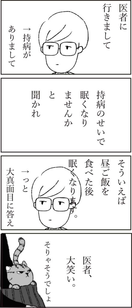 f:id:doudemoyoshiko:20170720082821j:plain