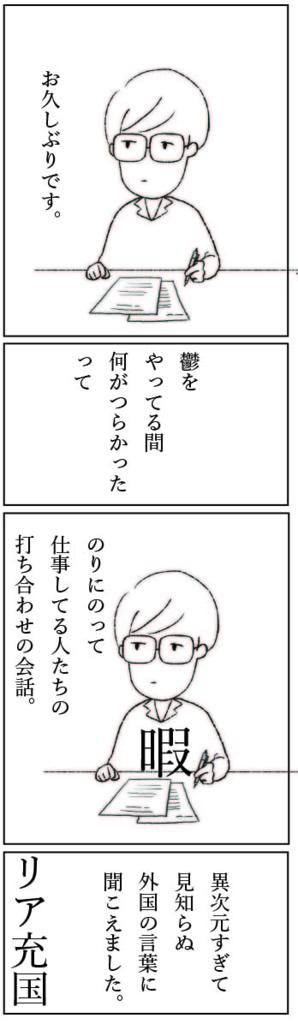 f:id:doudemoyoshiko:20180427091233j:plain