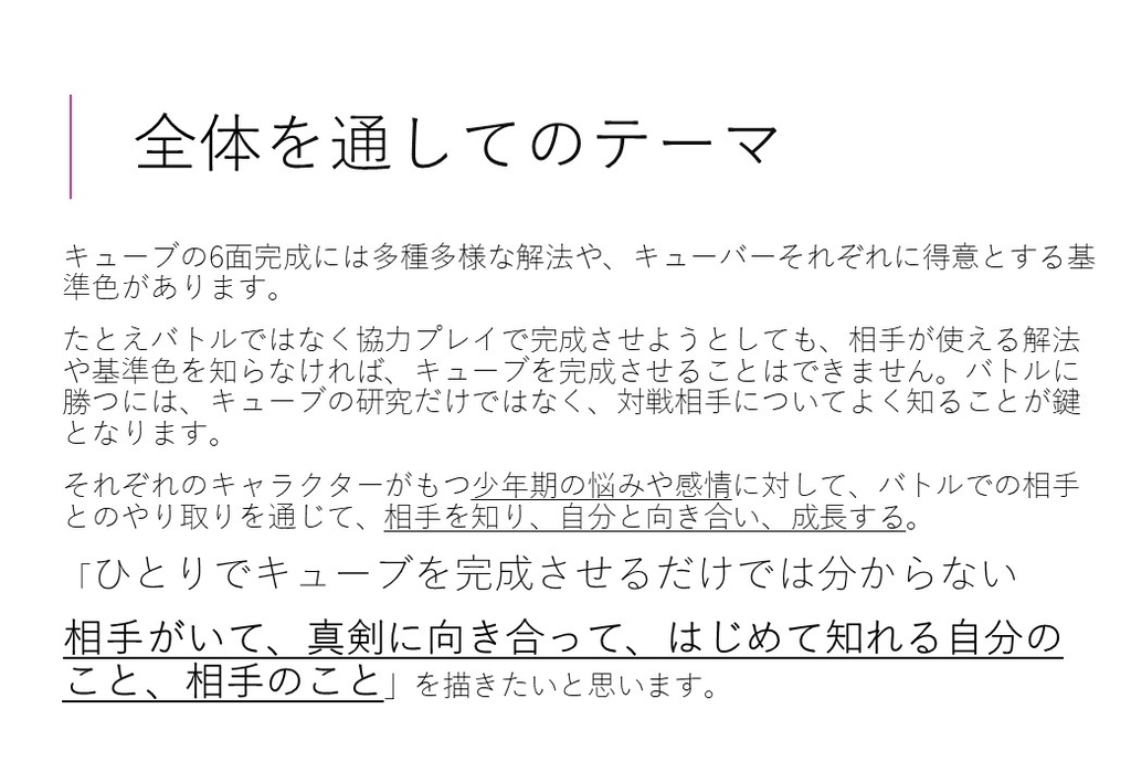 f:id:doudouishizu:20190306224912j:plain