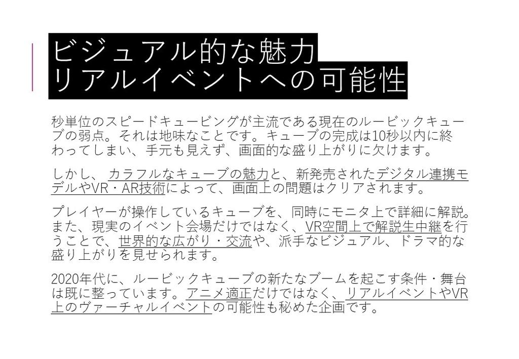 f:id:doudouishizu:20190306224921j:plain