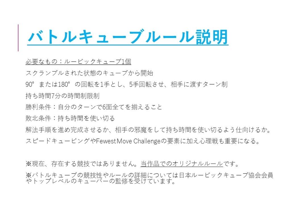 f:id:doudouishizu:20190306224930j:plain