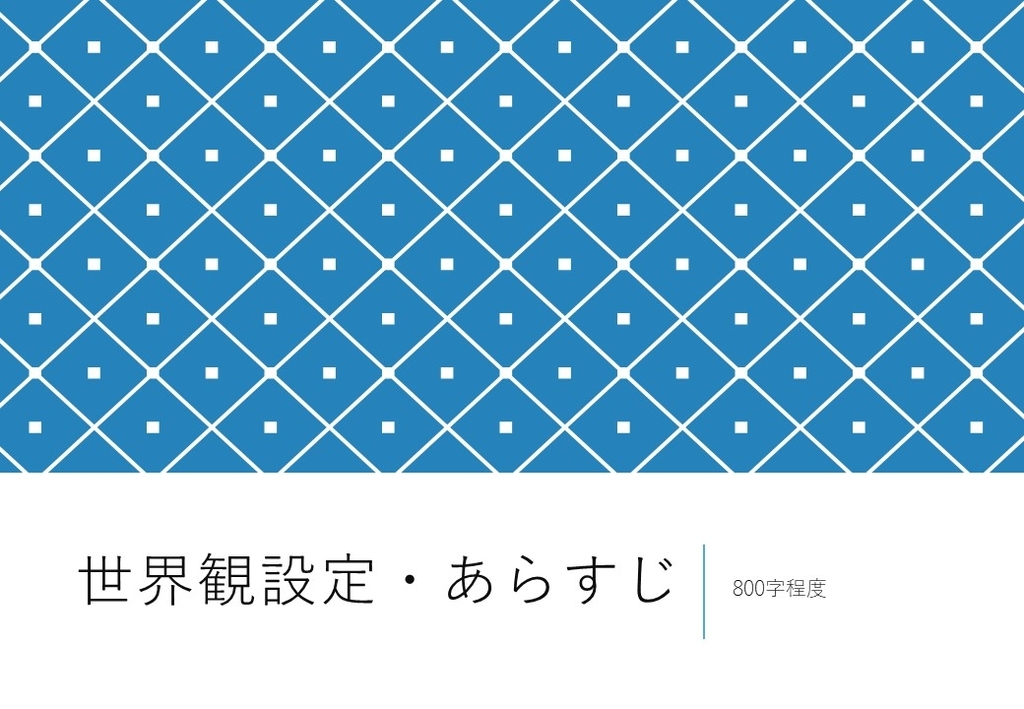 f:id:doudouishizu:20190306224959j:plain