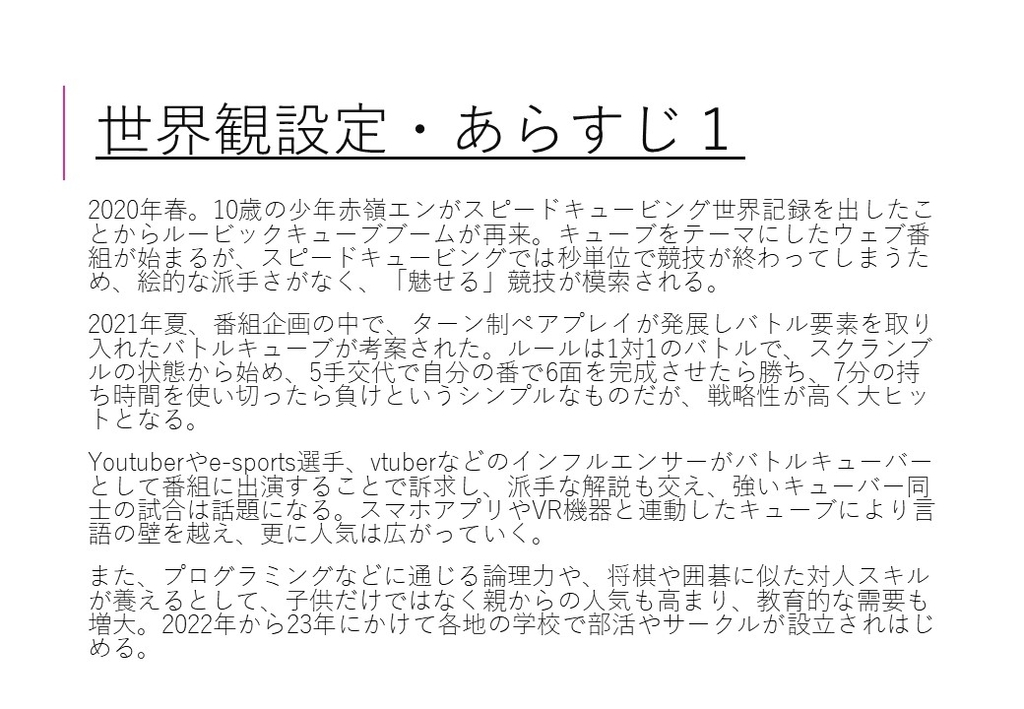f:id:doudouishizu:20190306225011j:plain