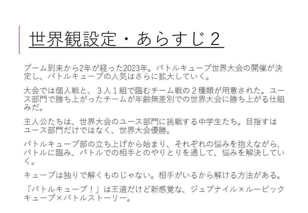 f:id:doudouishizu:20190306225021j:plain