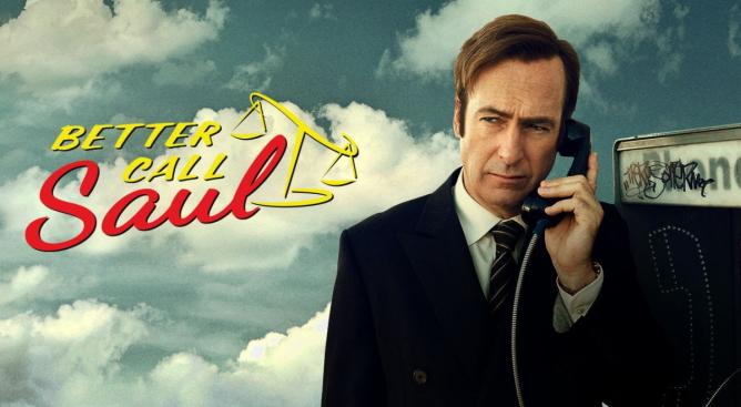 ベター・コール・ソウル』(Better Call Saul)