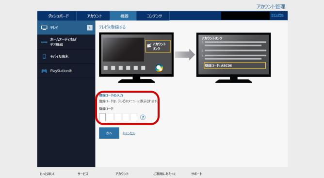 f:id:douga-haijin:20171105180555j:plain