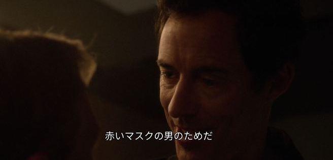 f:id:douga-haijin:20171112021654j:plain