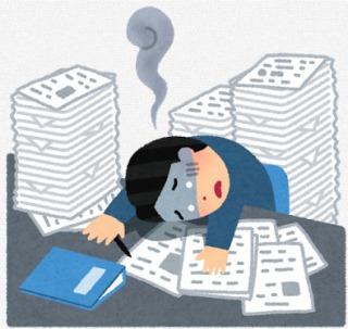 仕事辞めたい人へうつ病になって転職してよくなった体験談
