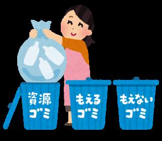 ゴミが捨てられない人でも一瞬で断捨離できる魔法の言葉