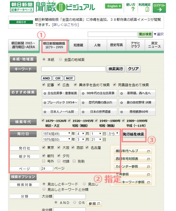 表 テレビ 朝日 番組