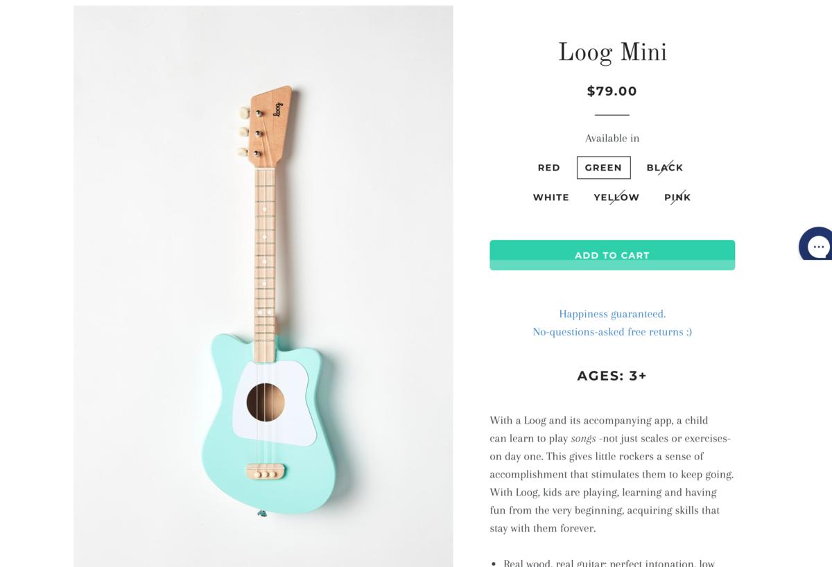 loog_guitar