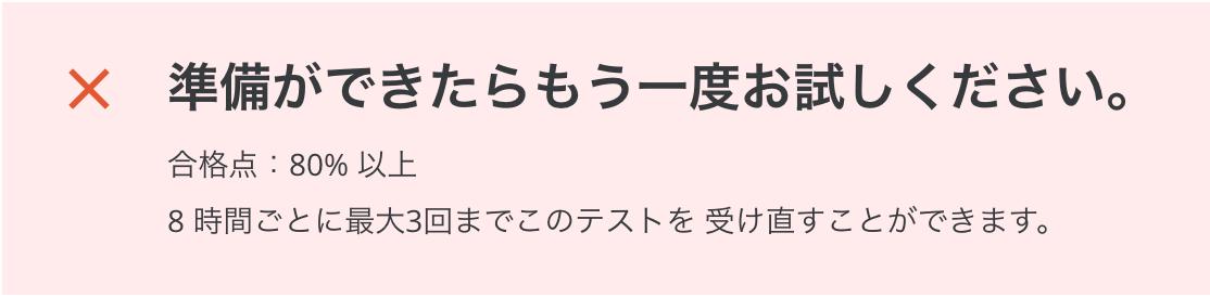 f:id:doughnutomo:20190529051755p:plain