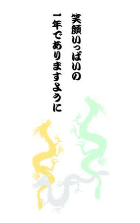 f:id:doukyoninday:20120101153854j:image