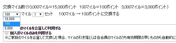 f:id:douminmile:20171206191513j:plain