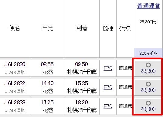 f:id:douminmile:20180912104309p:plain