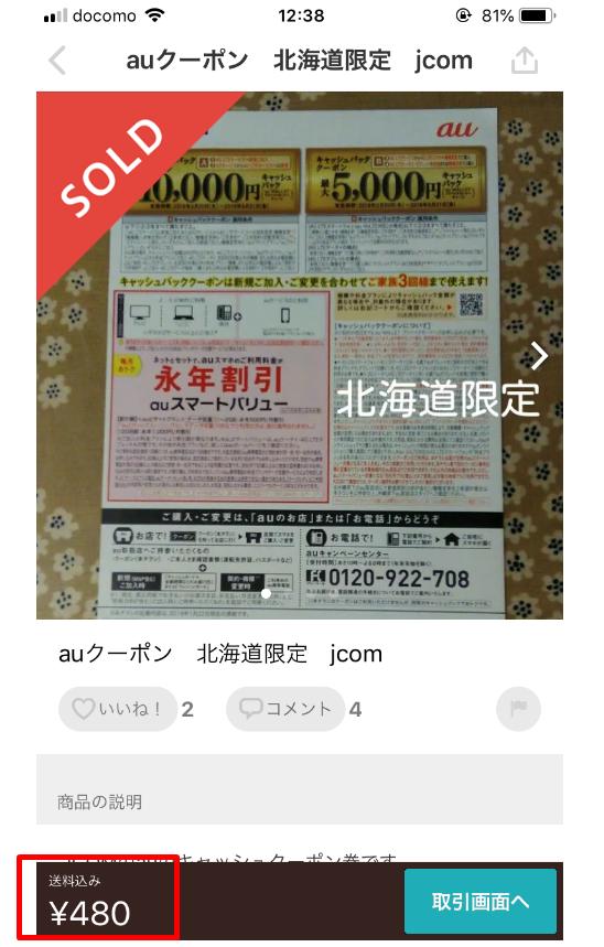 f:id:douminmile:20190404143935p:plain