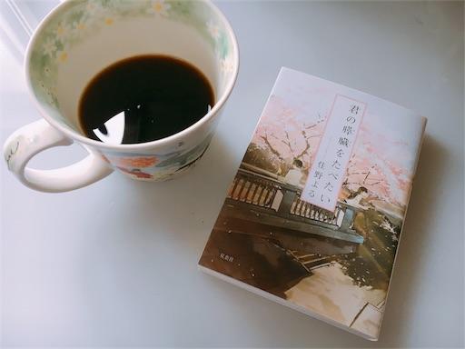 f:id:doumokuroku:20170525100031j:image