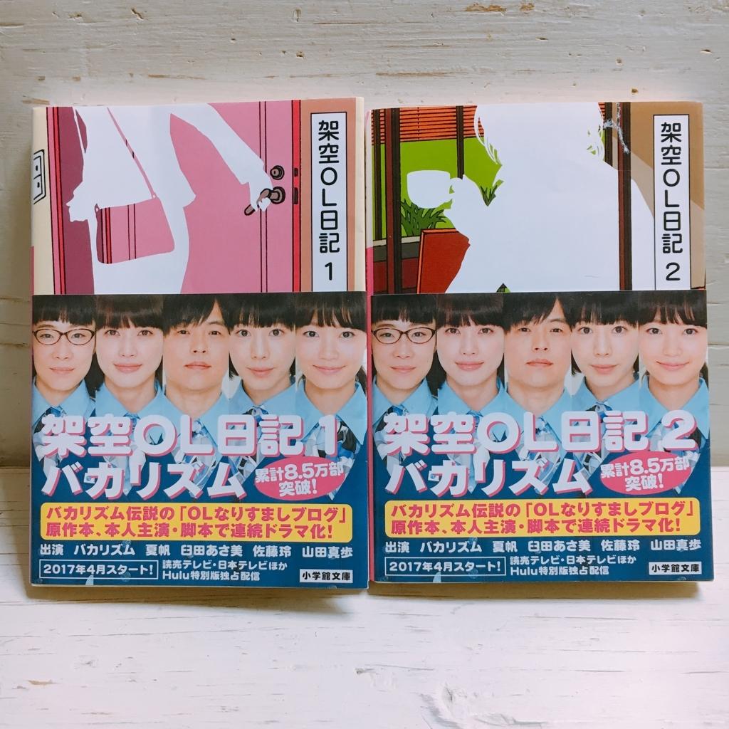 f:id:doumokuroku:20170620232757j:plain