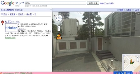f:id:doumoto:20100405215538j:image