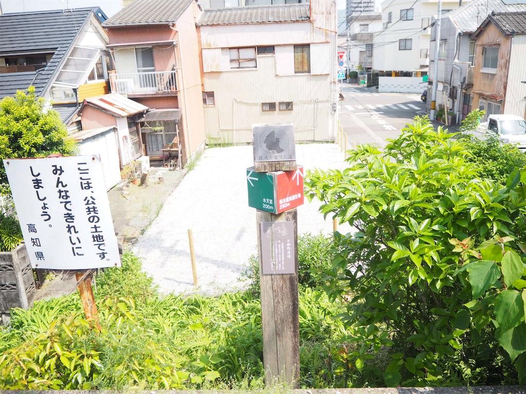 f:id:douteisotsugyou:20170501204453j:image