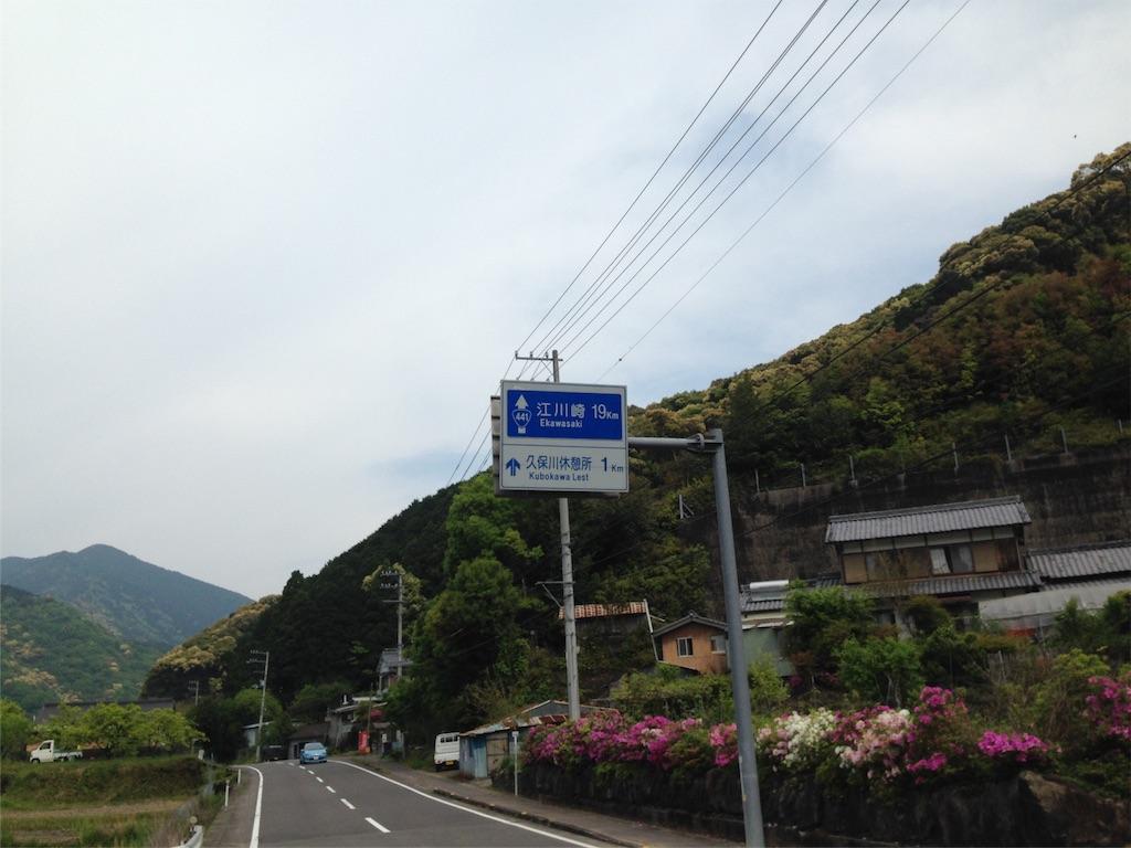 f:id:douteisotsugyou:20170502204118j:image