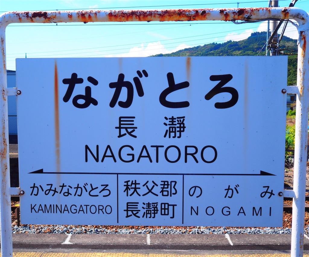 f:id:douteisotsugyou:20171009120219j:image