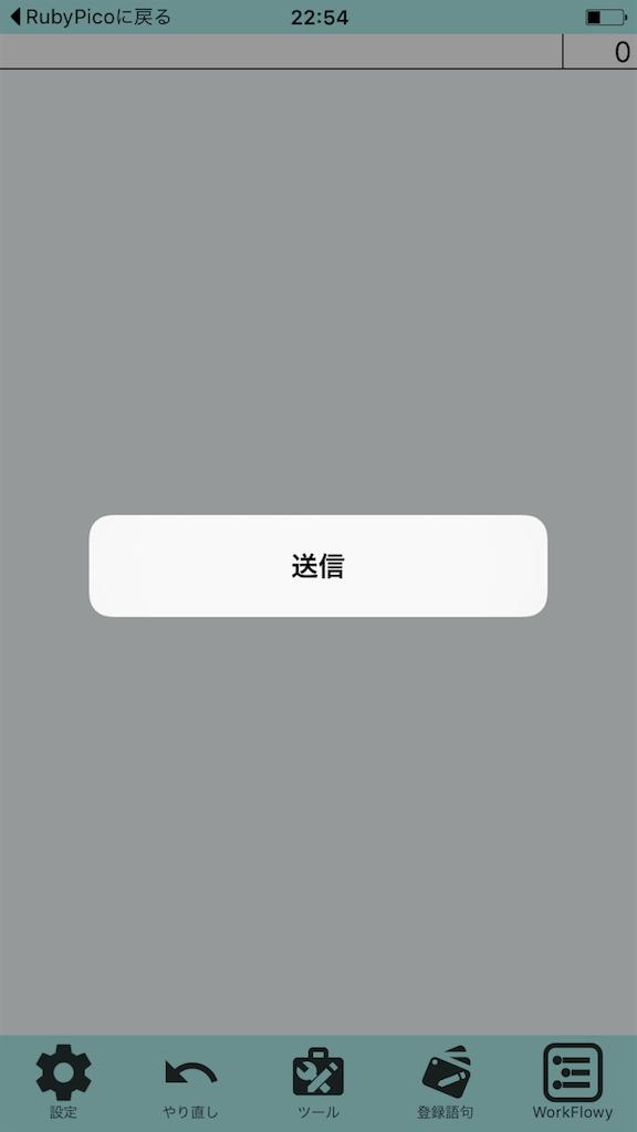 f:id:dovoltaga:20170202225814p:image:h480