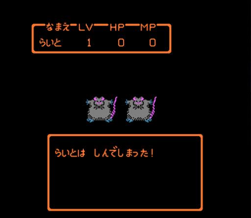 f:id:dowaharu:20210605165539j:plain