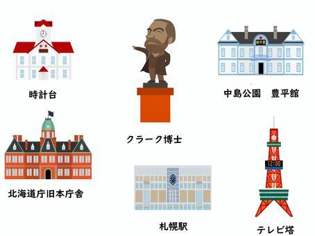 f:id:dowaharu:20210627132409j:plain