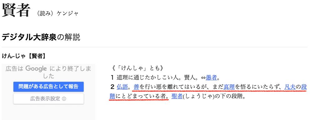 f:id:dowcorporation2009:20190101112358p:plain