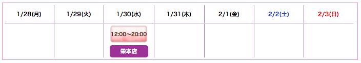 f:id:dowcorporation2009:20190127100443p:plain