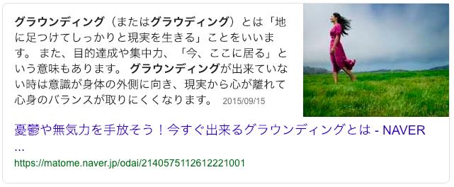 f:id:dowcorporation2009:20190428140212p:plain