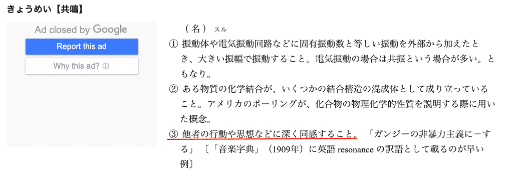 f:id:dowcorporation2009:20190803131329p:plain