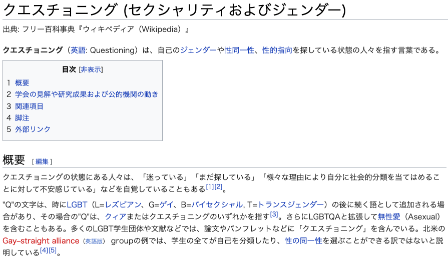 f:id:dowcorporation2009:20200308202331p:plain